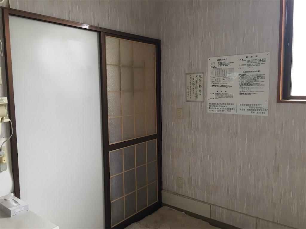 f:id:yoshi-1202:20211017074304j:image