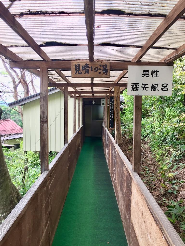 f:id:yoshi-1202:20211017074748j:image