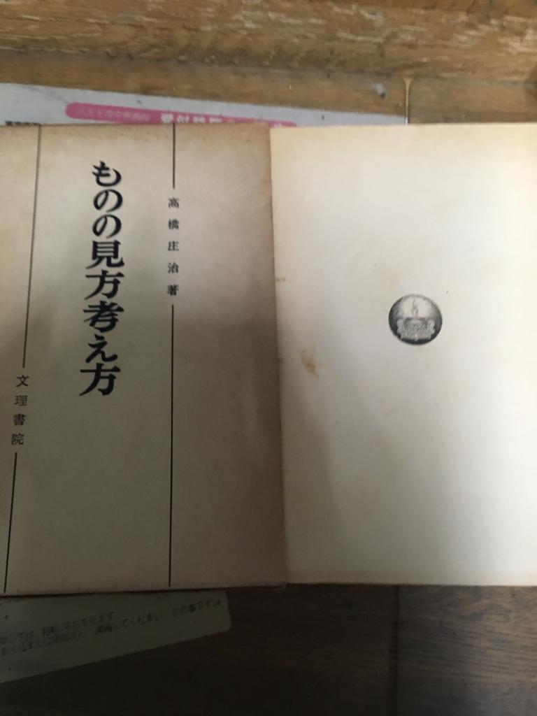 f:id:yoshi-d-b-p:20170315235253j:plain