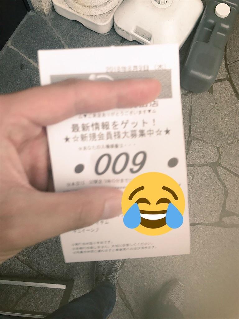 f:id:yoshi-diy:20180812104829j:image