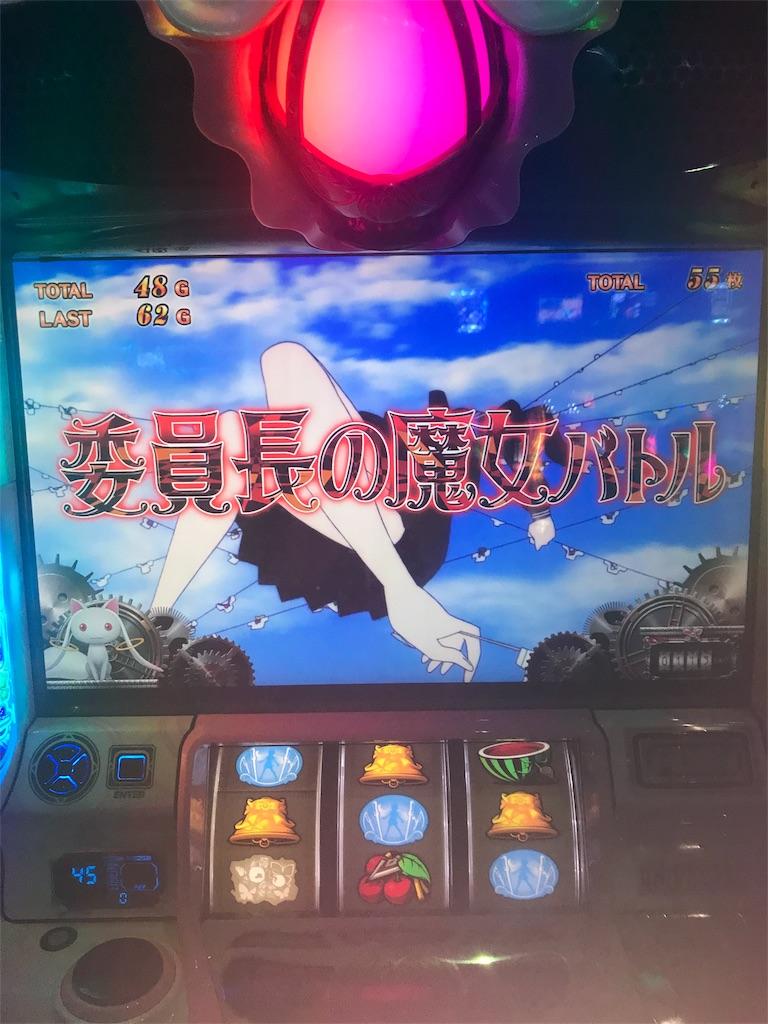 f:id:yoshi-diy:20181125212903j:image