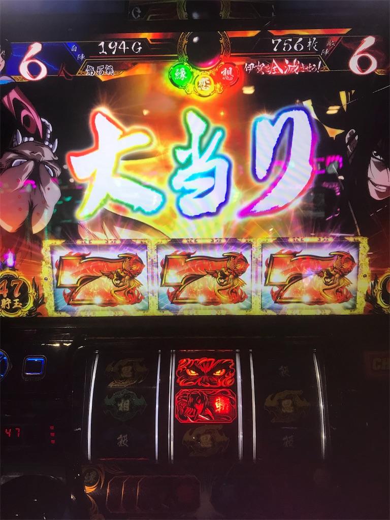 f:id:yoshi-diy:20181231104236j:image