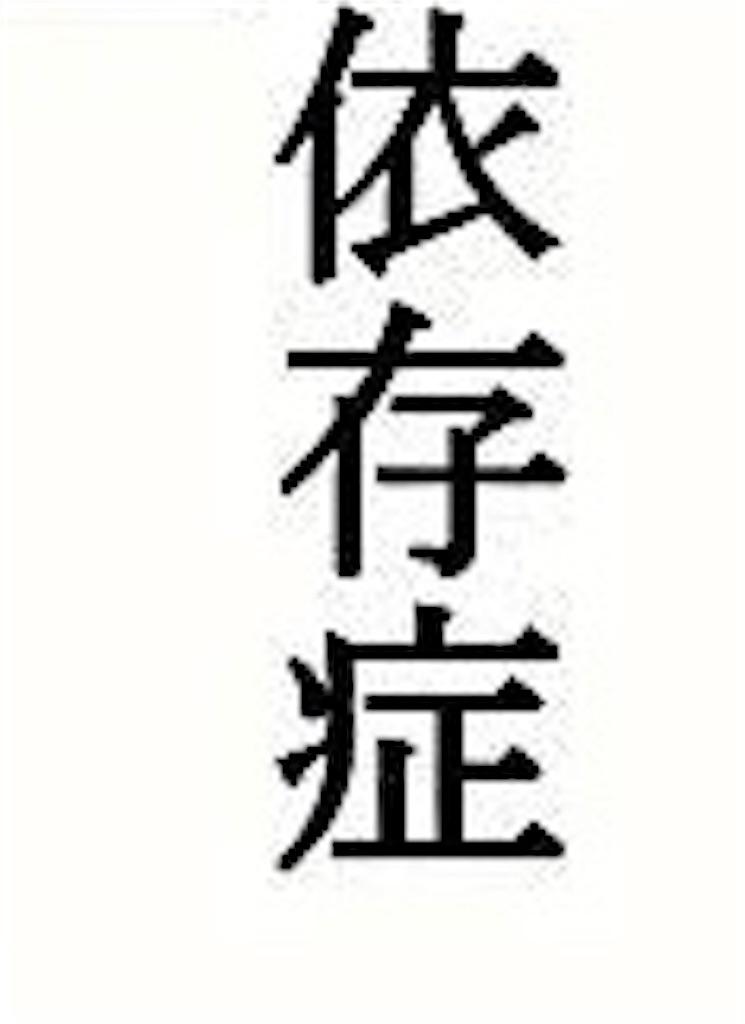 f:id:yoshi-diy:20190130200038j:image