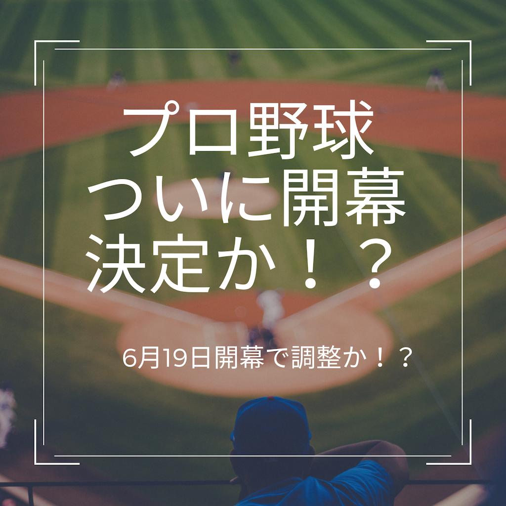 f:id:yoshi-diy:20200523223316p:image