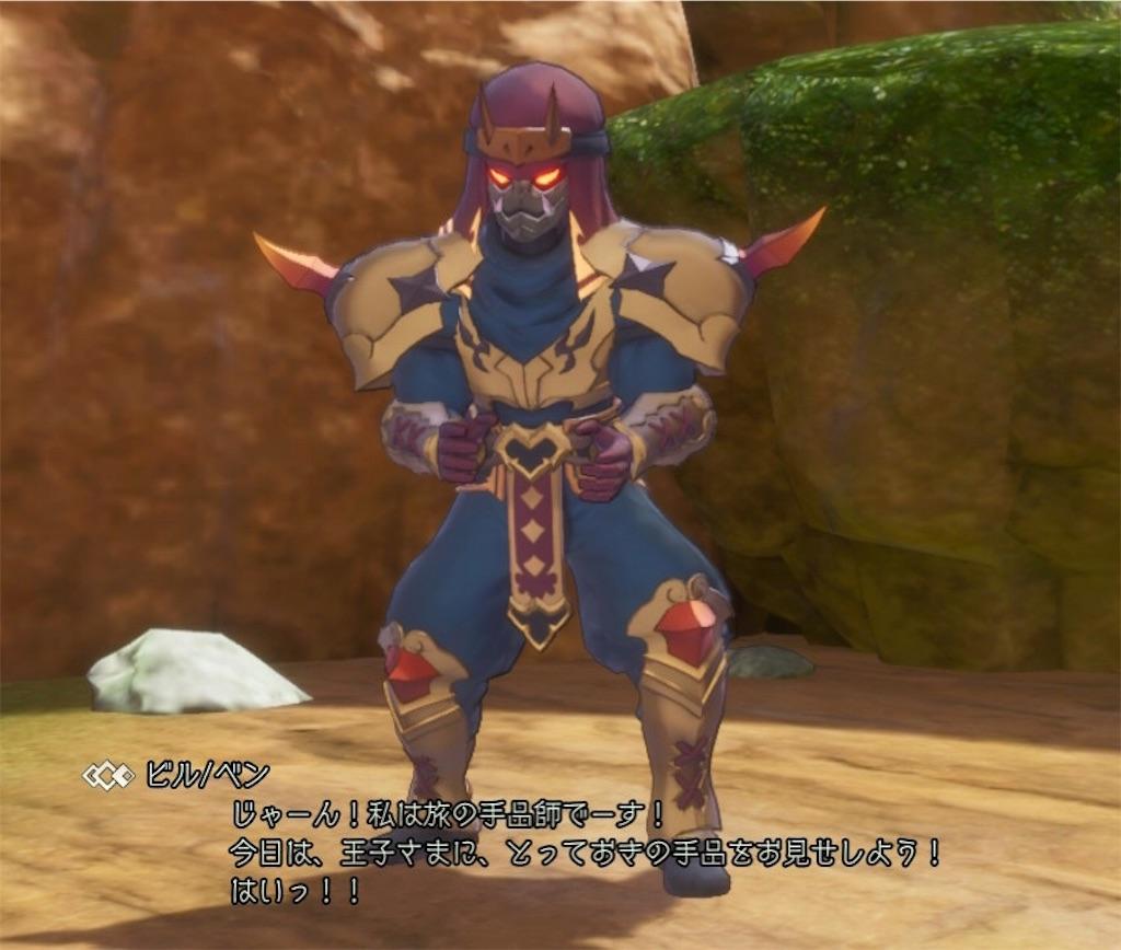 f:id:yoshi-diy:20200804012401j:image