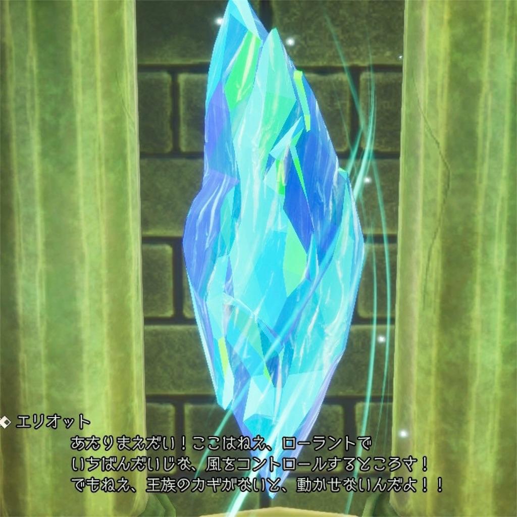 f:id:yoshi-diy:20200804012404j:image