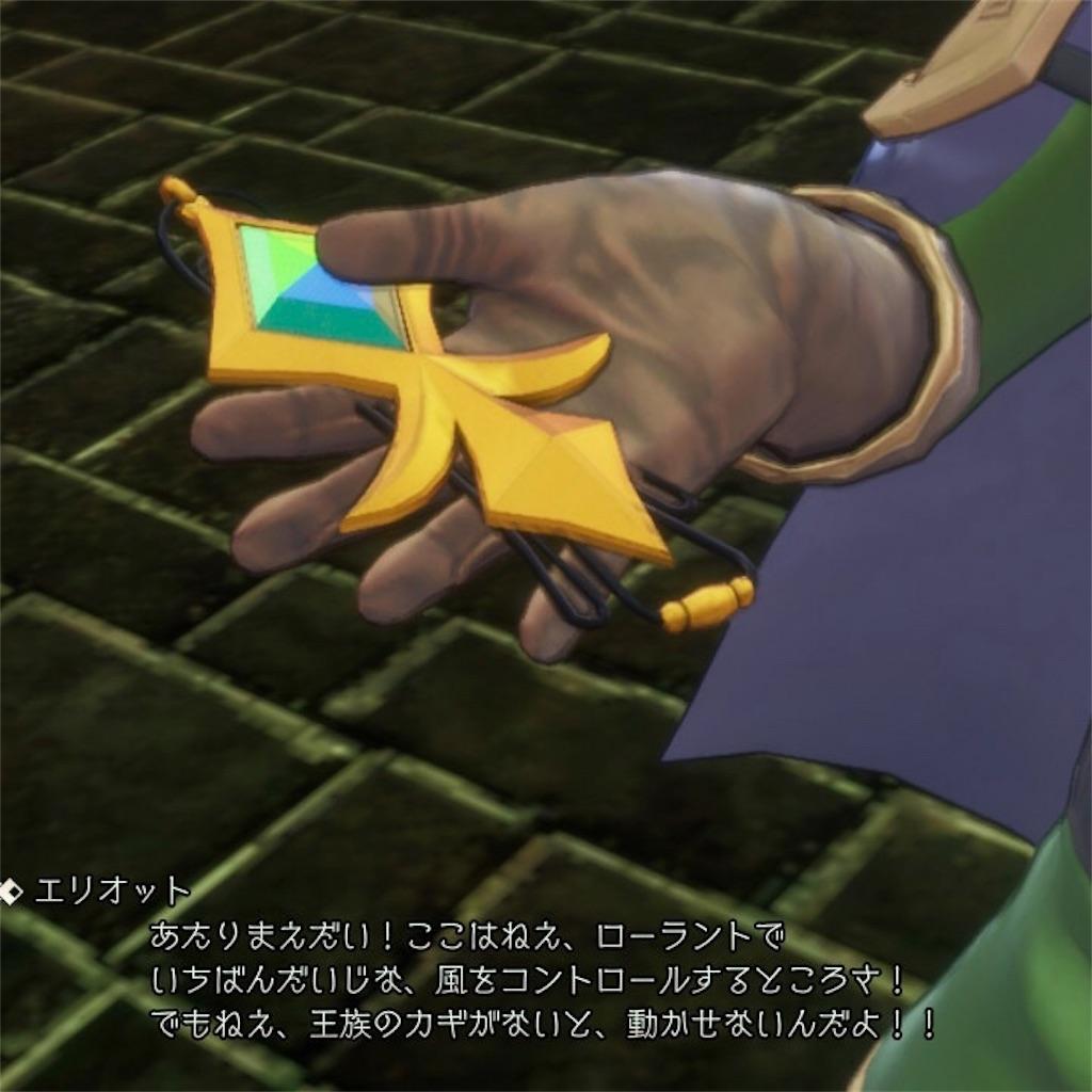 f:id:yoshi-diy:20200804012412j:image