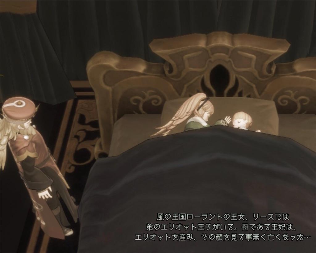 f:id:yoshi-diy:20200804012415j:image