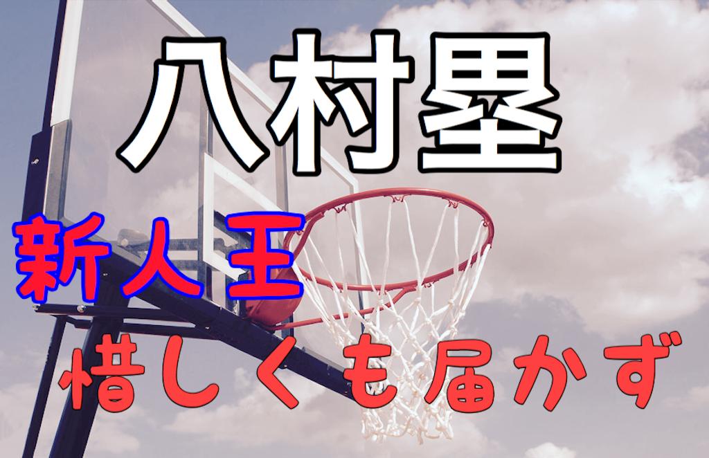 f:id:yoshi-diy:20200812102740p:image