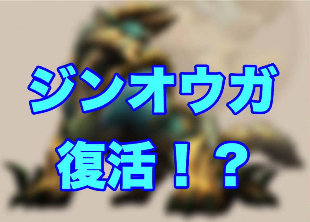 f:id:yoshi-diy:20210108104833p:image