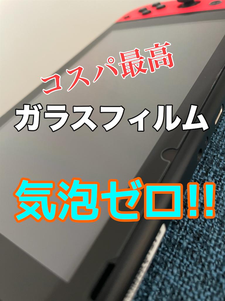 f:id:yoshi-diy:20210111122713p:image