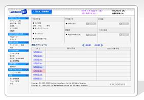 f:id:yoshi-ken:20070221172634p:image