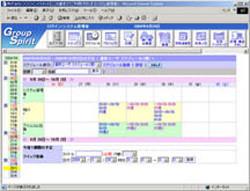 f:id:yoshi-ken:20070221175155j:image