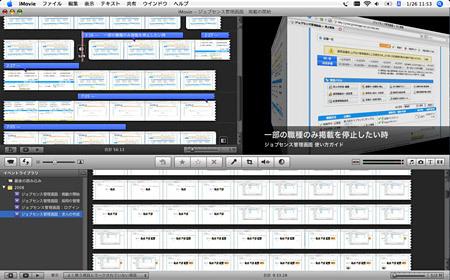 f:id:yoshi-ken:20080126120501j:image