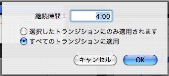f:id:yoshi-ken:20080126141913j:image