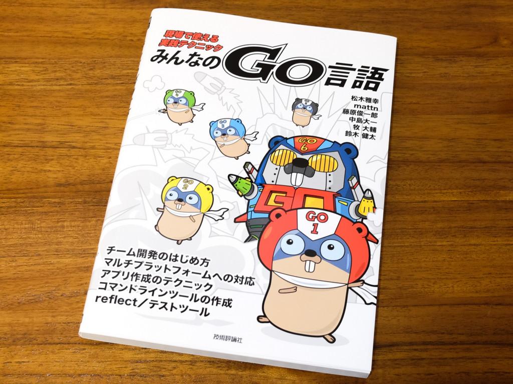 f:id:yoshi-ken:20160908165601j:plain