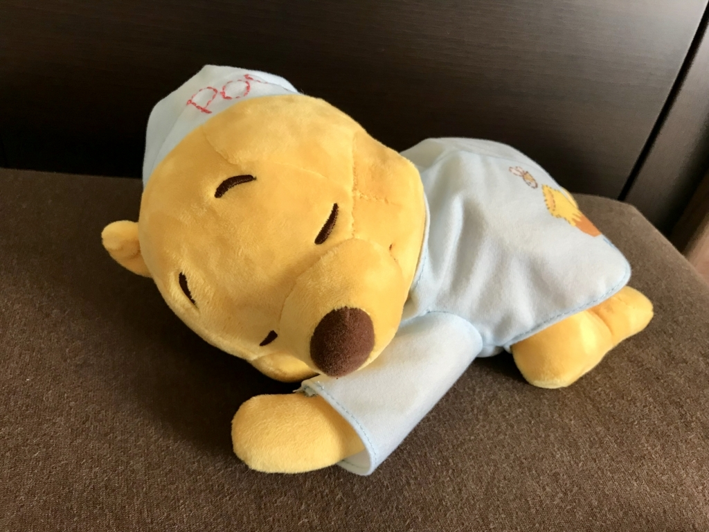 f:id:yoshi-kin:20180725144843j:plain