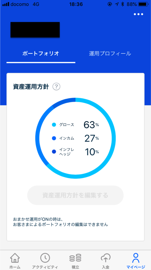 f:id:yoshi-kin:20180904190656p:plain