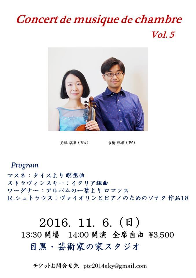 f:id:yoshi-masa:20160807090953j:plain
