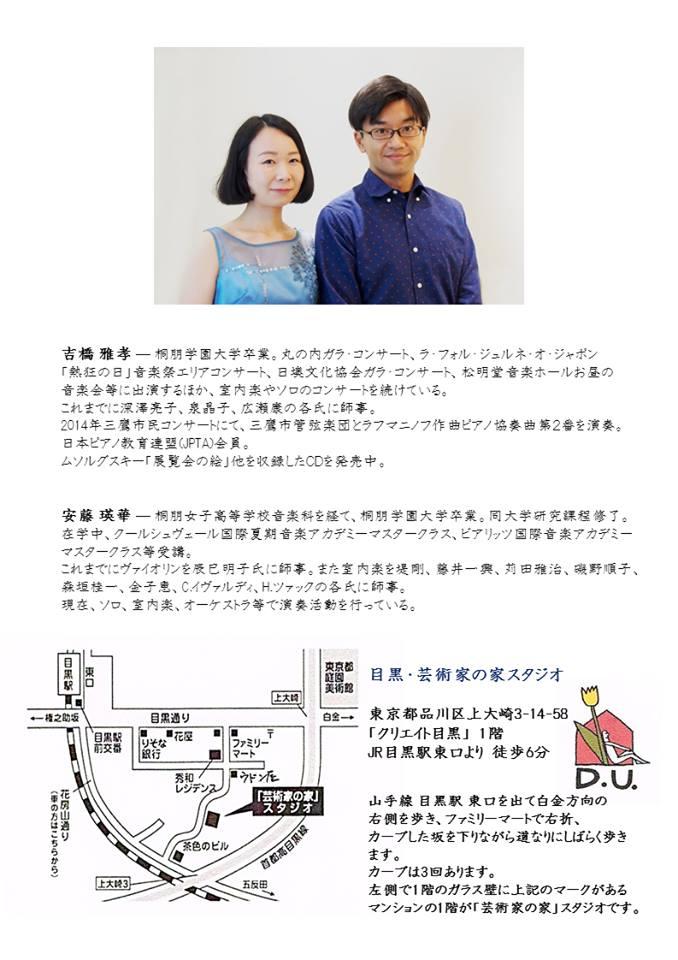 f:id:yoshi-masa:20160807091012j:plain