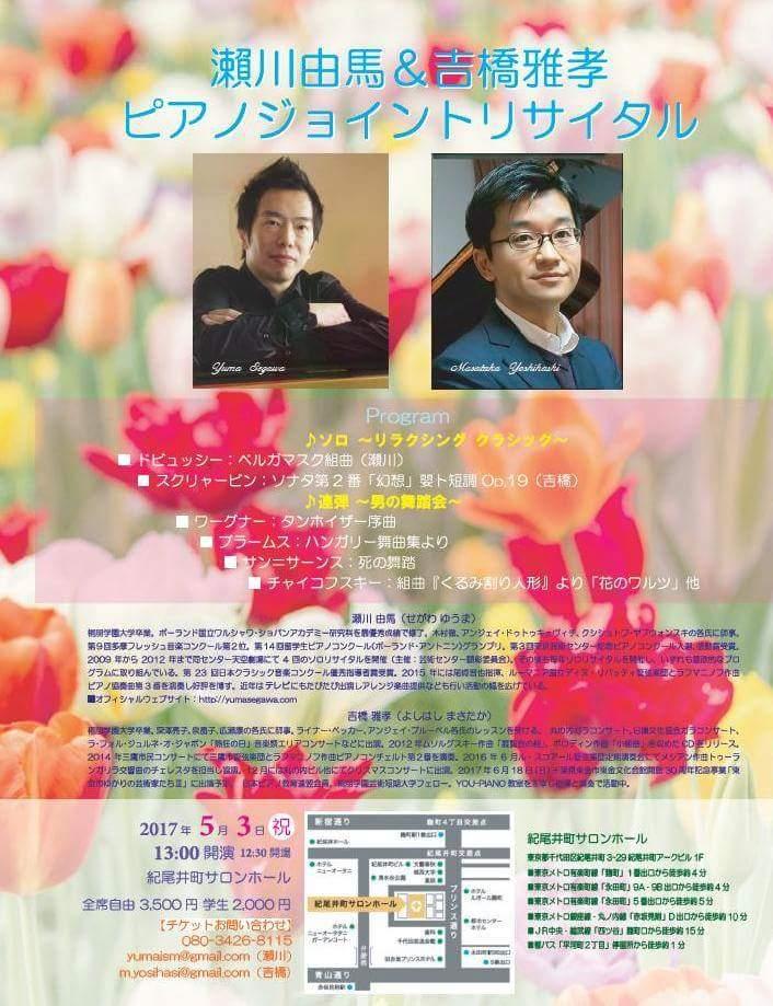 f:id:yoshi-masa:20170405120550j:plain