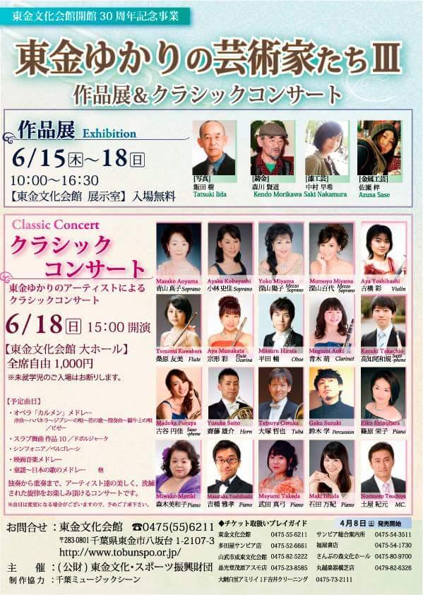 f:id:yoshi-masa:20170613131017j:plain