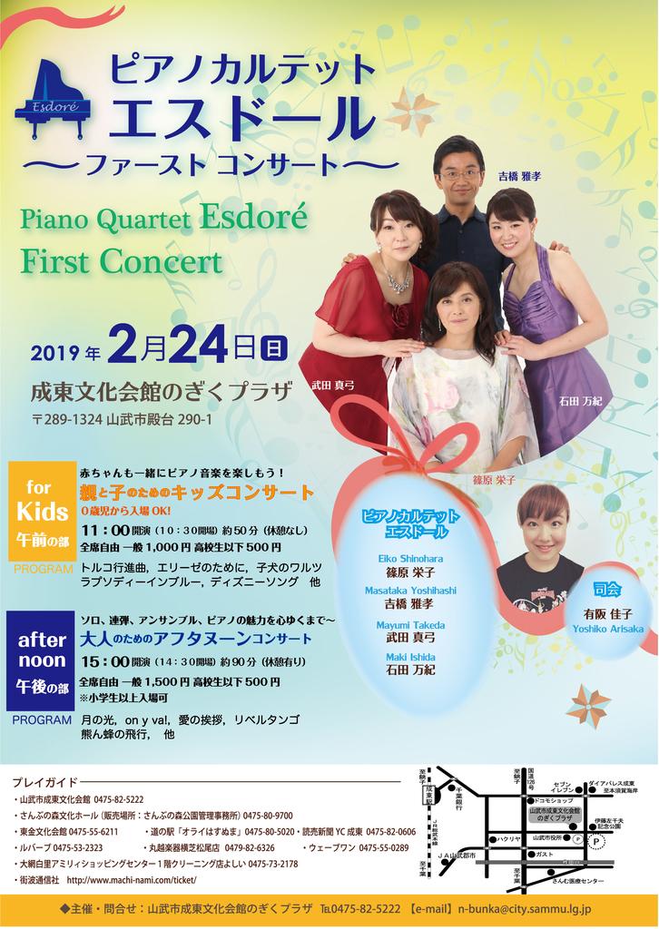f:id:yoshi-masa:20190106001208j:plain