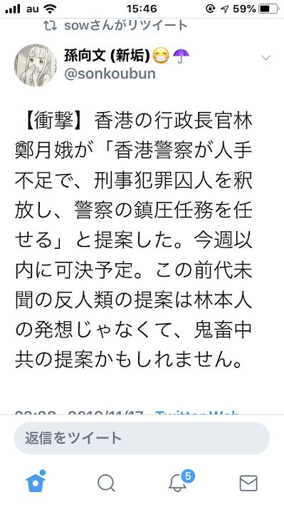 f:id:yoshi-osada:20191118164856p:plain