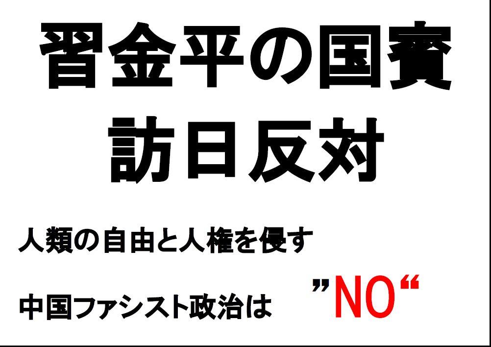 f:id:yoshi-osada:20191126103902p:plain