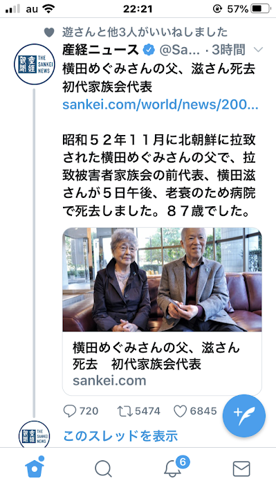 f:id:yoshi-osada:20200608162805p:plain