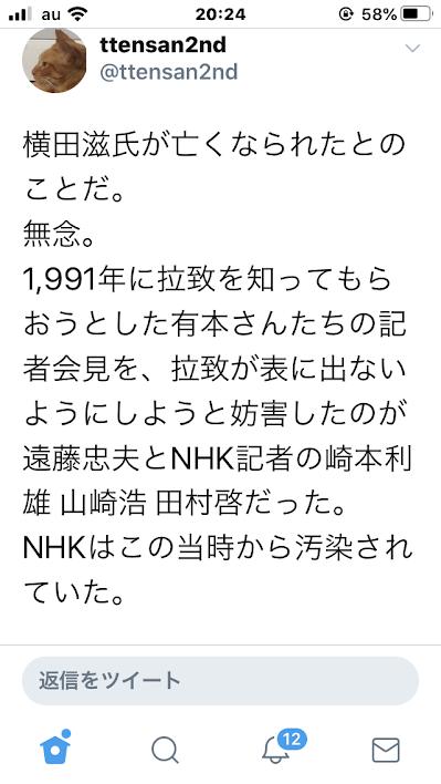 f:id:yoshi-osada:20200608162847p:plain