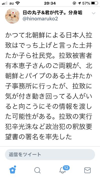 f:id:yoshi-osada:20200608162944p:plain