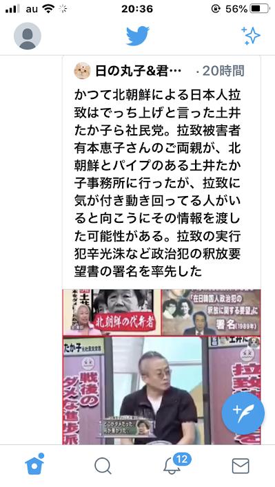 f:id:yoshi-osada:20200608163042p:plain