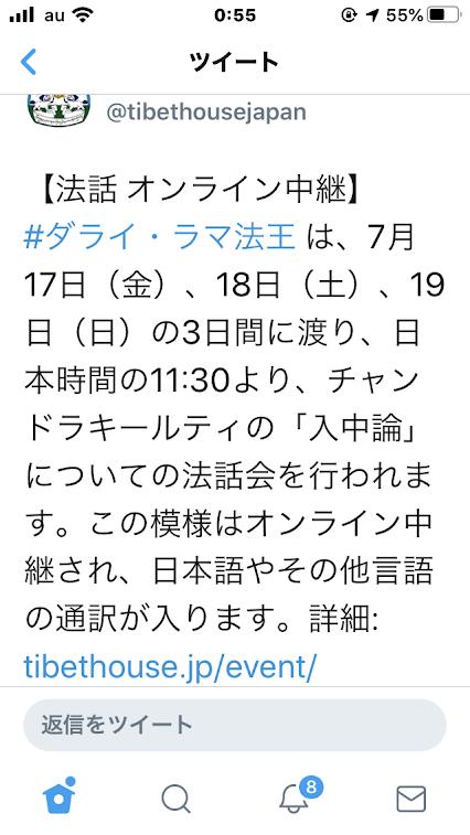 f:id:yoshi-osada:20200629191319p:plain