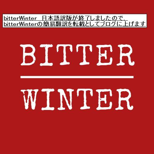 f:id:yoshi-osada:20200710204919j:plain
