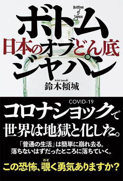 f:id:yoshi-osada:20201019131527p:plain