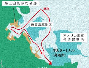 f:id:yoshi-osada:20210404120055p:plain