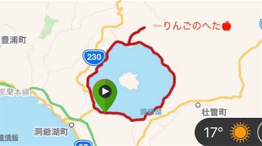 f:id:yoshi-sloth:20170523122740j:image