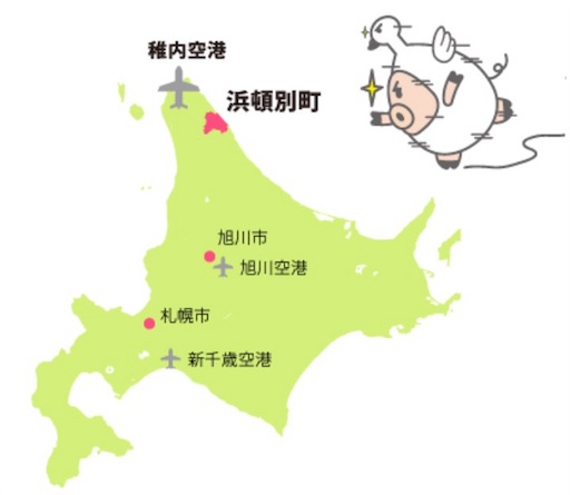 f:id:yoshi-sloth:20170726123412j:image