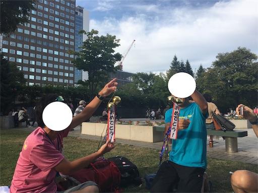 f:id:yoshi-sloth:20170831203223j:image