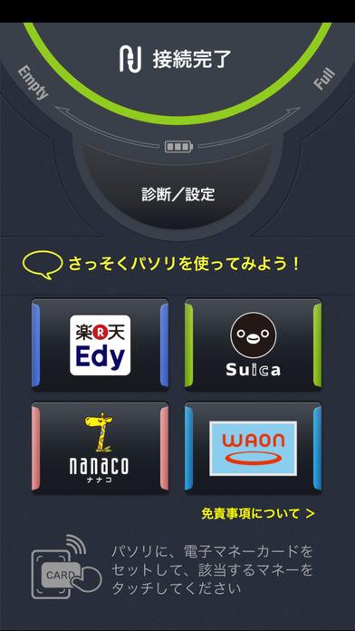 f:id:yoshi01271973:20161021152046j:plain