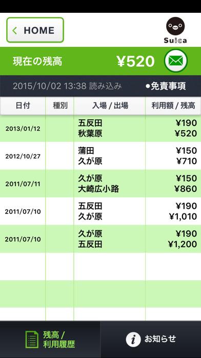 f:id:yoshi01271973:20161021152329j:plain