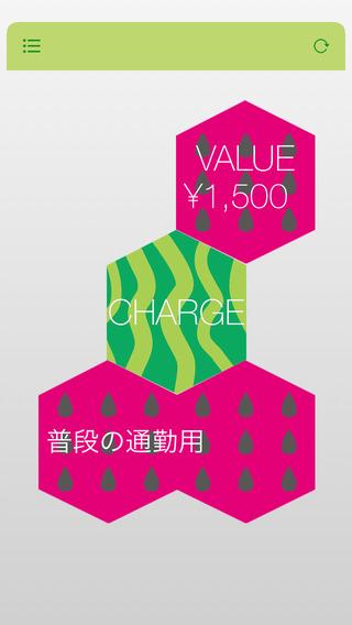 f:id:yoshi01271973:20161021155250j:plain