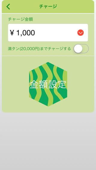 f:id:yoshi01271973:20161021155607j:plain