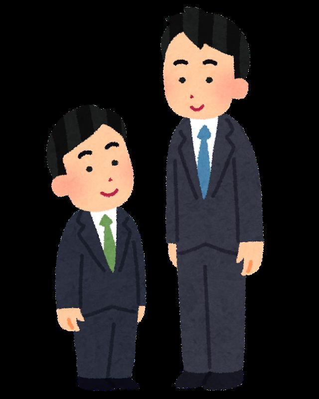 f:id:yoshi0904ja:20190302023659p:plain