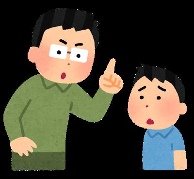 f:id:yoshi0904ja:20190413211634p:plain