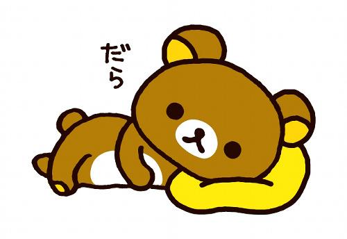 f:id:yoshi0904ja:20190509184550j:plain