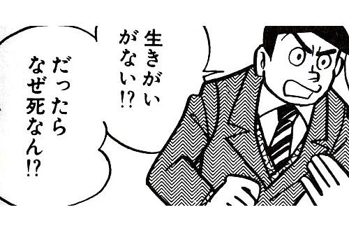 f:id:yoshi0904ja:20190618201033j:plain