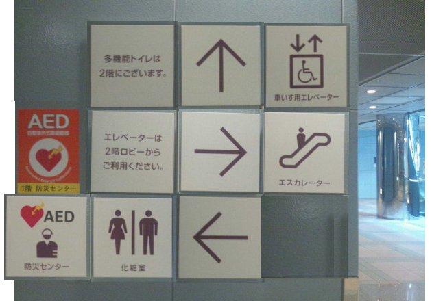 f:id:yoshi1207:20110910012646j:image:w420