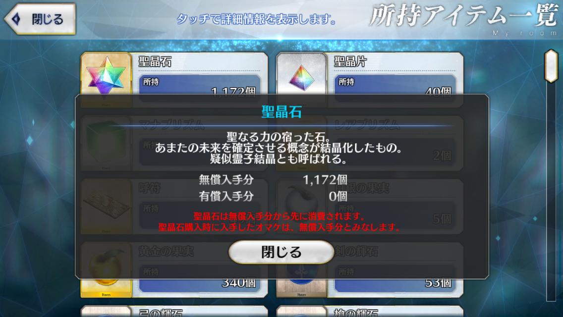 f:id:yoshi120902:20190806163318p:plain